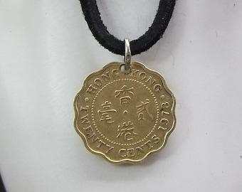 Hong Kong Coin Necklace, 20 Cents, Coin Pendant, Men's Necklace, Women's Necklace, 1978