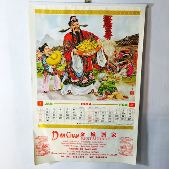Vintage Chinese Calendar : Items similar to vintage calendar chinese restaurant