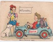 """Rare! G. Valk """"There are no seats!"""" Postcard -- 1940. Condition 4/10"""