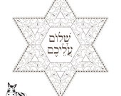 Shalom Aleichem Jewish St...