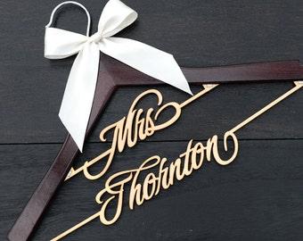 Personalized Rustic Wedding Hanger, Bride Bridesmaid Wood Name Hanger, Custom Wedding Bridal Dress Hanger,Bridal Shower Gift LL008