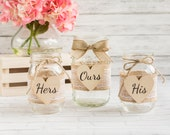 Mason Jar Wedding Sand Ceremony Set - Burlap Lace Rustic Chic Unity Sand Ceremony - Personalized Sand Ceremony Jars