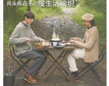 Slow Life Knitting -- Japanese Knitting Book