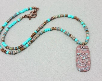 Pressed Tribal Necklace - Earthy Turquoise Copper Bohemian Pendant Necklace
