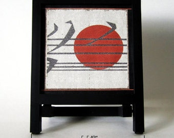 Red black canvas | Abstract small art | Asian inspired art | moon canvas | mini canvas giclee | miniature abstract art | small canvas print
