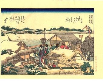 "Japanese Ukiyoe, Woodblock print, Katsushika Hokusai, ""A picnic scenery in the Edo suburbs"""