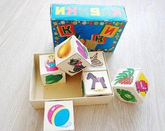 Soviet babies desktop game, russian vintage educational picture blocks cubes toy game