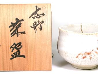 Shino Chawan + Tomobako Kintsugi tea ceremony japanese bowl