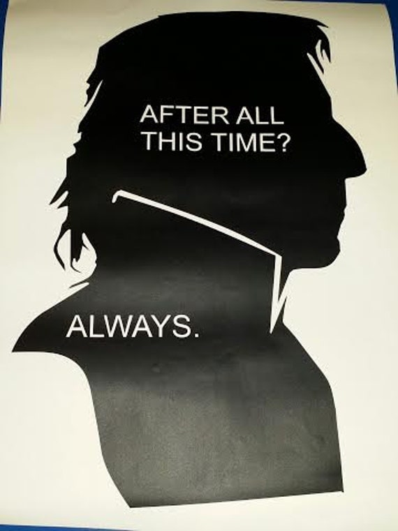 Severus Snape Decal After All This Time Always Harry