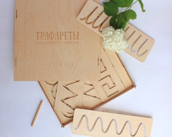 Learning to write, Writing Stencil, Montessori educational Toy, Wooden Toy