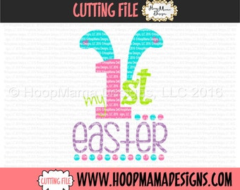 My First Easter SVG DXF eps and png Files for Cutting Machines Cameo or Cricut - Easter Boy or Girl
