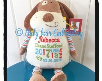 Birth announcement stuffed animal dog