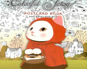 Colorful Jetoy Postcard Coloring Book