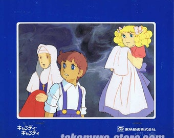 Candy Candy Orignal Production Anime Cel R205