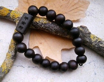 Sandalwood, dark brown, Pearl, Mala, bracelet, bracelets,