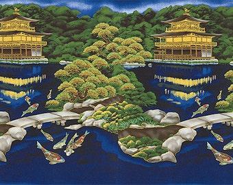 Kona Bay Fabric Panels: Emperor Collection II EMPE-13 Aqua