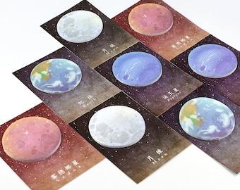 Planets Sticky Notes, Stick Note, Notepad, Mini Notepad - PJ102
