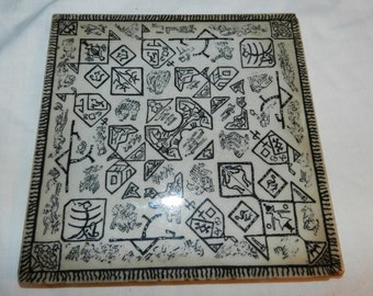 Vintage Wheeling Tile with Funky Doodle type design - use for trivet or hang on wall - Mid Century Modern design - Wall Decoration     38-13