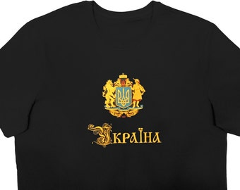 Embroidered Ukrainian Coat of Arms Shirt