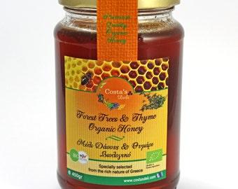 Forrest & Thyme Organic Honey in a Glass Jar of 450 gr.