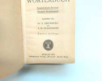 antique collectible Book A German Hebrew dictionary Berlin 1922