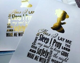 Foil Print - Prayer (Boy or Girl) Framed