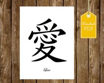 Love + Peace 【Japanese】- Printable PDF file