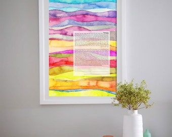 Horizon Ketubah || Jewish wedding contract illuminated wedding vows
