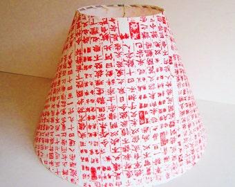 Asian Paper Lamp Shade, Red Korean Symbols Silkscreened Shade, Nepal Lokta Paper Shade, Washer Top Empire Shade, Korean Writing Print Shade