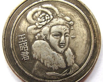 CHINESE ANCIENT MASTERPIECE the Romance of Women Belle Painting Figures Art coin medal # 2