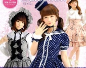Kawaii Cosplay Costume Pattern, Japanese Style Gothic Lolita Fashion, Easy Sewing Tutorial, Princess Dress, Skirt, Blouse, Accessories,B1718