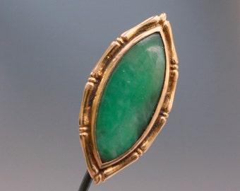 Jade 18kt Gold Button Stickpin