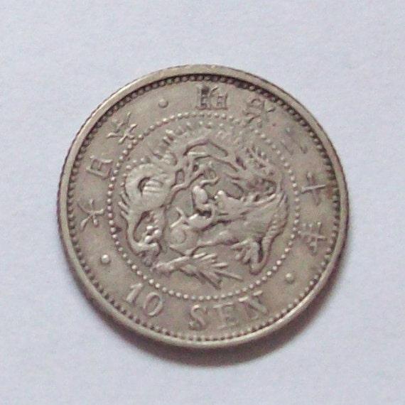 1893 Dragon Coin Japan 10 Sen Silver