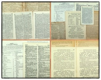 Vintage paper pack, 30 grungy pages from old dictionaries, vintage grammar and library class lists, in English and French and Russian.