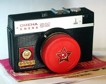 LOMO Compact SMENA-8M Camera in box -=USSR=-