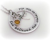She Believed She Could So She Did Necklace Dragonfly Necklace Graduation Gift Inspirational Quote Jewelry Hand Stamped Necklace