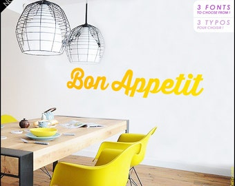 Bon Appetit Wall Decal Good Appetite Text Decal Kitchen Decor 3 Fonts To