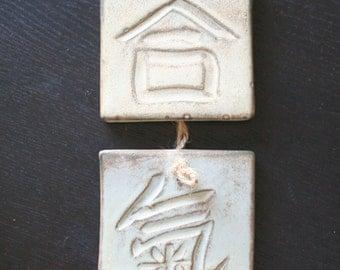 Aikido Tiles in Eggshell matte glaze