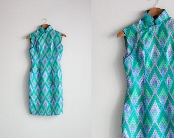 1960s Vintage Mod Dress . Mandarin Collar Asian Dress . Blue Silk Go Go Dress