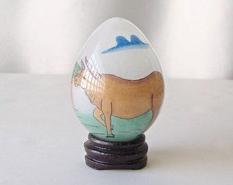 Vintage Glass Egg Églomisé Hand Painted Bull Easter Egg Gift Oriental Art Vintage 1980s