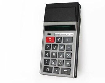 Vintage Pocket Calculator. Soviet 1980 MK-23. in Box