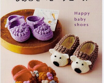 BS01- Crochet happy baby shoes, Japanese ebook pattern PDF
