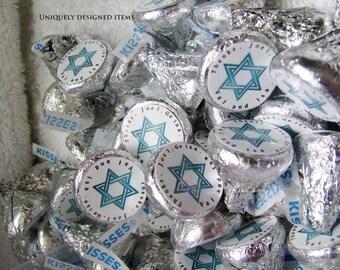 Jewish Bar Mitzvah Favors - Bar Mitzvah Favors - Jewish Wedding Favors - Personalized Hershey kisses for everyone!