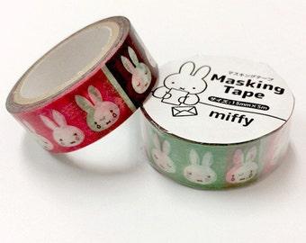 1 Roll Miffy Masking Tape Faces - Japanese Masking Tape