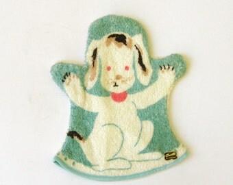 Cute Vintage Baby Washcloth, Vintage Bath Mitt, Baby Shower