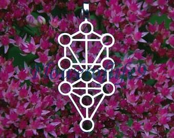 Sephirot II (Kaballah Tree of life) - pendant (1 1/2 x 5/8 inch) - Stainless Steel