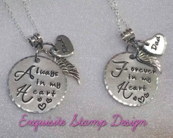 Memorial Jewelry - Sympathy Gift - Remembrance Keepsake - Personalized - In Memory Of Necklace - Bereavement Gift - Loss of Dad - Hand Stamp