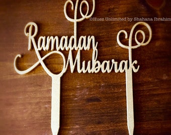 Ramadan Mubarak Cake Topper, Ramadan Decor,Iftar Party Decoration,Eid Mubarak,Ramadan celebration,Muslim Decorations,Eid decor,Ramadan Party