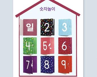 Hangul Number Lift the Flap Digital PDF file