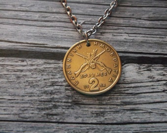 Greece Rifle coin necklace -Greece  Coin pendant dated 1984